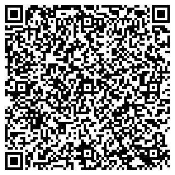 QR-код с контактной информацией организации Прокатись, ЧП