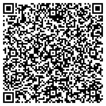 QR-код с контактной информацией организации Sweetcar (Свиткар), ЧП