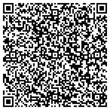 QR-код с контактной информацией организации БестАвтоКиев (ВestАutoКiev), ООО