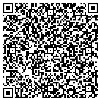 QR-код с контактной информацией организации АА Транс, Компания