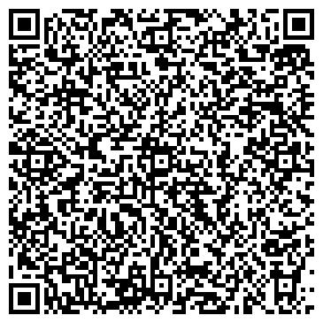 QR-код с контактной информацией организации Первый автопрокат, ЧП