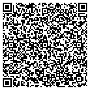 QR-код с контактной информацией организации Антстрой плюс, ООО