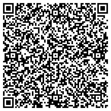 QR-код с контактной информацией организации Биг бетон, ООО