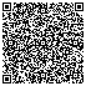 QR-код с контактной информацией организации Онега, МЧП