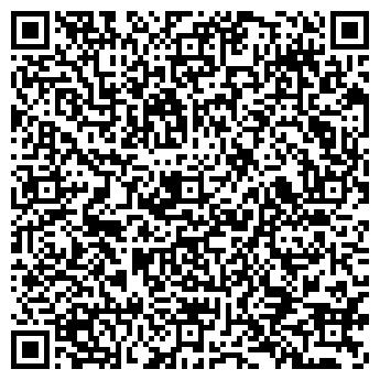 QR-код с контактной информацией организации Зарт, ООО