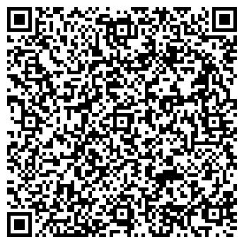 QR-код с контактной информацией организации Киевкран, ООО