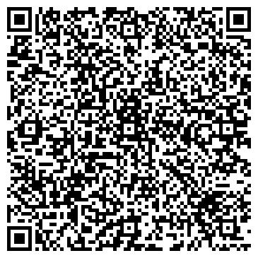 QR-код с контактной информацией организации ПКБУД, ООО