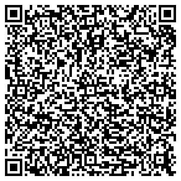 QR-код с контактной информацией организации Дoнтeхcвязь , ООО