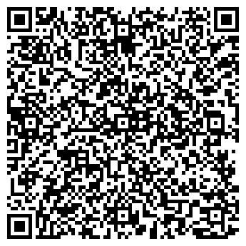 QR-код с контактной информацией организации Карабан, ООО
