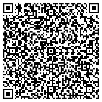 QR-код с контактной информацией организации Айтекс, ООО