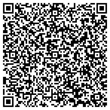 QR-код с контактной информацией организации Центр бытовых услуг, ООО