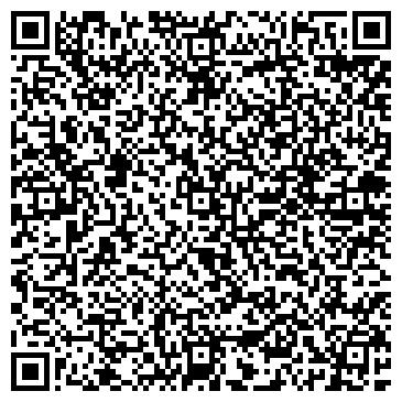 QR-код с контактной информацией организации Эвакуатор Запорожье 24ч