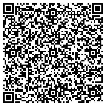 QR-код с контактной информацией организации Арвис, ООО