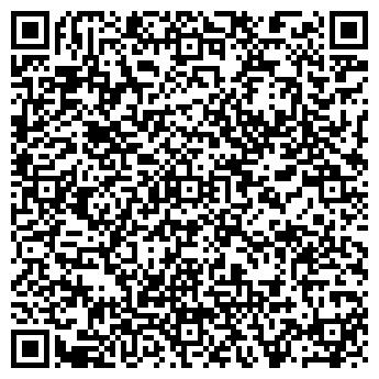 QR-код с контактной информацией организации Автосос - сервис, ООО