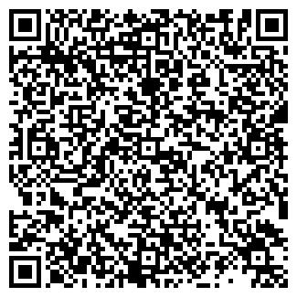 QR-код с контактной информацией организации АвтоSOS, ООО