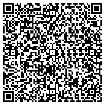 QR-код с контактной информацией организации А тур, СПД Гринь