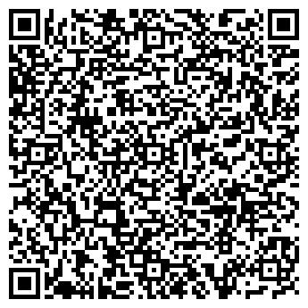 QR-код с контактной информацией организации Ависта-Логистик, ЧП