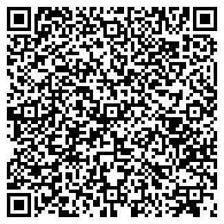 QR-код с контактной информацией организации АВИ, ООО