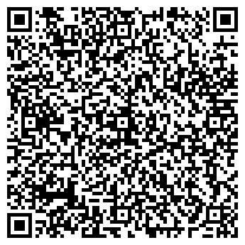 QR-код с контактной информацией организации Автотревел, ООО