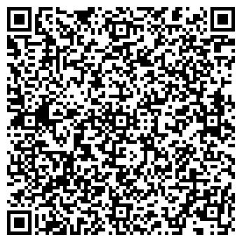 QR-код с контактной информацией организации Лига Транс, ООО
