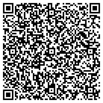 QR-код с контактной информацией организации Альфа-БС, ЧП
