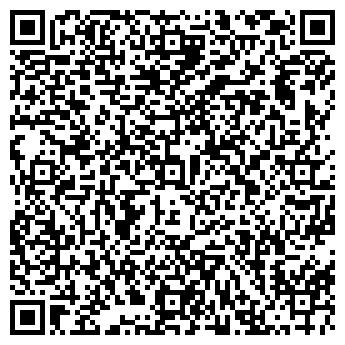 QR-код с контактной информацией организации СпецБудИнвест, ЧП