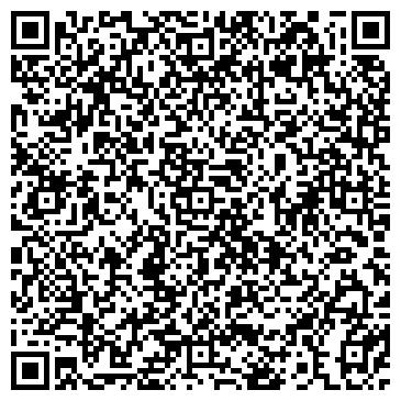QR-код с контактной информацией организации Райагродорстрой, ООО
