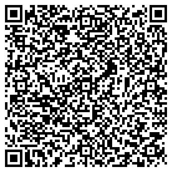 QR-код с контактной информацией организации ТРАЛТРАНС, ЧП