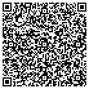 QR-код с контактной информацией организации Крусеш, ООО