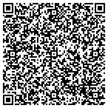 QR-код с контактной информацией организации СпецБудТехника Плюс, ООО