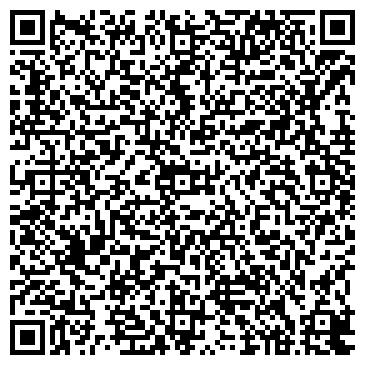 QR-код с контактной информацией организации Управление специальных машин-11, ООО