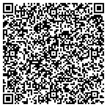 QR-код с контактной информацией организации Хаян Валерий Владимирович, ЧП