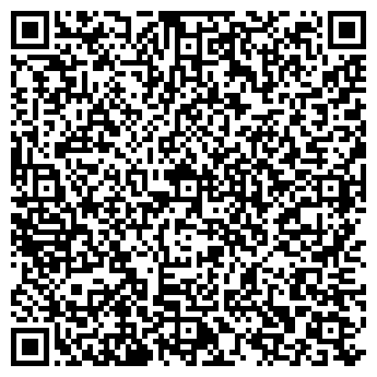 QR-код с контактной информацией организации Самогруз, ООО