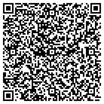 QR-код с контактной информацией организации Дюфор, ДП