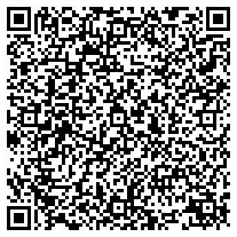 QR-код с контактной информацией организации Сава, ЧП