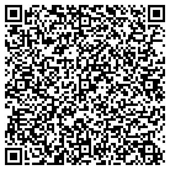 QR-код с контактной информацией организации А 2005М, ООО