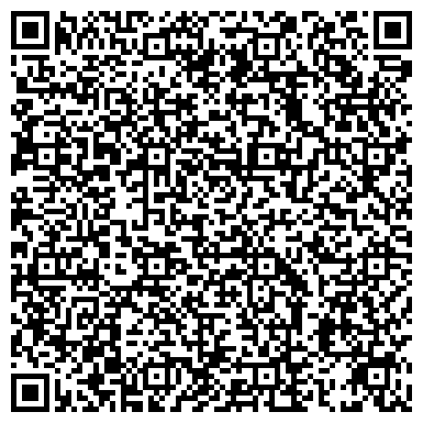 QR-код с контактной информацией организации СТК, ООО (Современная технологическая компания)