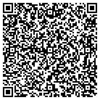 QR-код с контактной информацией организации Воля-Транс, ООО