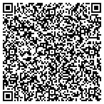 QR-код с контактной информацией организации Автолюкс-2000, ЧП