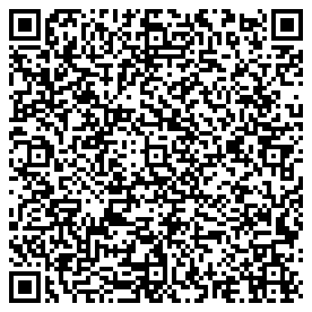 QR-код с контактной информацией организации Аккумбош, ЧП