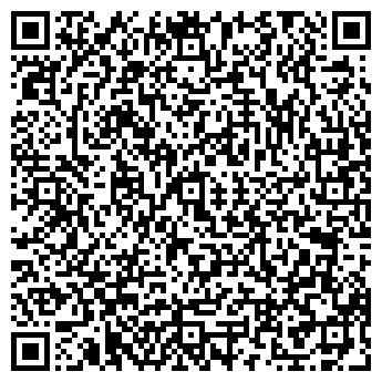 QR-код с контактной информацией организации Босна, ЧП