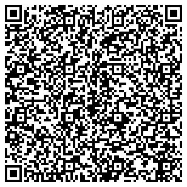 QR-код с контактной информацией организации КАТП-273904, Коммунальное автотранспортное предприятие