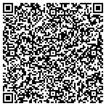 QR-код с контактной информацией организации Альфа-Элекс, ООО