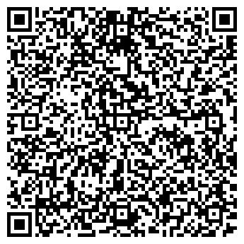 QR-код с контактной информацией организации Нортэкс, ООО