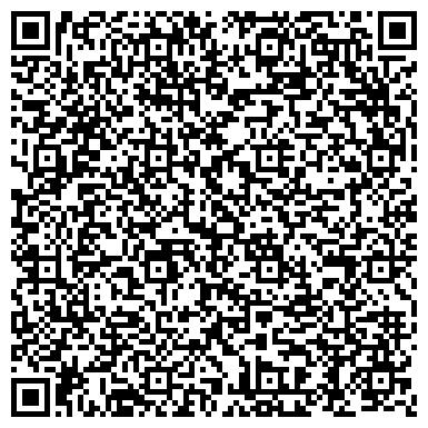 QR-код с контактной информацией организации Белшина, ООО Донецкий Торговый дом