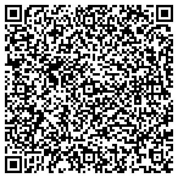 QR-код с контактной информацией организации Стар Шина, Компания