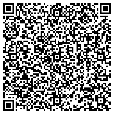 QR-код с контактной информацией организации Интер-Агро-База, ФХ