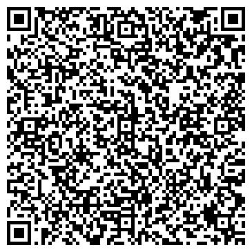 QR-код с контактной информацией организации Пасичнык Г.О., ФЛП