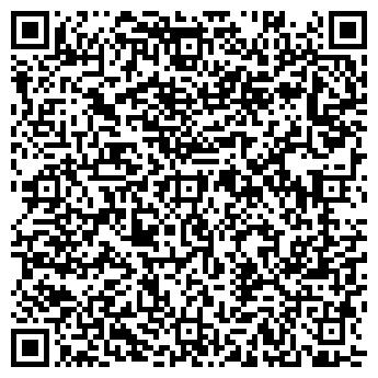 QR-код с контактной информацией организации Атепс, ГП
