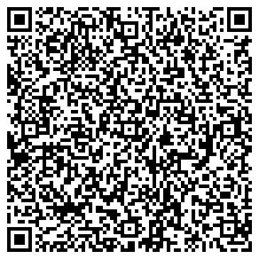 QR-код с контактной информацией организации Сан-Катерина, ООО
